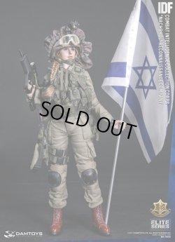 """画像1: DAMTOYS 1/6 IDF イスラエル国防軍 コンバット インテリジェンス コレクション コープス """"Nachshol"""" リコネイセンス カンパニー 78043 *予約"""