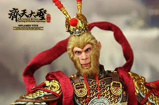 monkey king essay American born chinese and the monkey king 7 pages 1872 words august 2015 saved essays save your essays here so you can locate them quickly topics in.