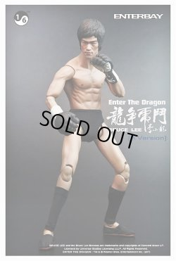 """画像1: カスタム """"ブルース・リー UFC グローブ&トランクス&シューズ セット""""  1/6フィギュア用 (お取り寄せ)"""
