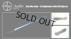 """画像2: Custom 1/6  """"Lightsaber with LED Light Up"""" *お取り寄せ"""