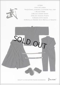 画像1: Dollsfigure  1/6 サムライ衣装セット(刀付き) Japanese Traditionai Samural Clothing Full Set with Sword cc225 *お取り寄せ