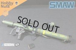 画像3: 1/6  SMAW MK153 ロケットランチャー (ODカラー) *お取り寄せ