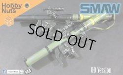 画像1: 1/6  SMAW MK153 ロケットランチャー (ODカラー) *お取り寄せ