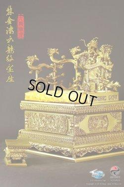 画像2: 303TOYS 1/6 中国皇帝の玉座(宝龍席) リミテッド・エディション *お取り寄せ