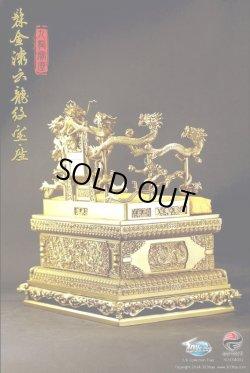 画像3: 303TOYS 1/6 中国皇帝の玉座(宝龍席) リミテッド・エディション *お取り寄せ