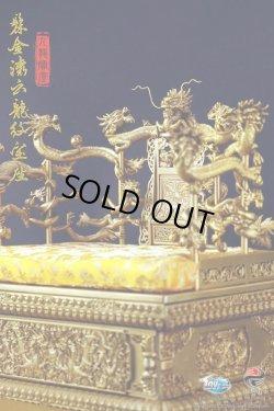 画像4: 303TOYS 1/6 中国皇帝の玉座(宝龍席) リミテッド・エディション *お取り寄せ