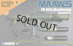 画像1: Hobby Nuts 1/6 カールグスタフ M3 - MAAWS 無反動砲 (ODカラー・ウェザリング加工) M3-1 *予約