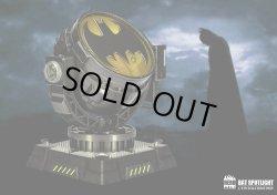 画像1: HeroClub 1/6 バット スポットライト LED シグナル バットマン