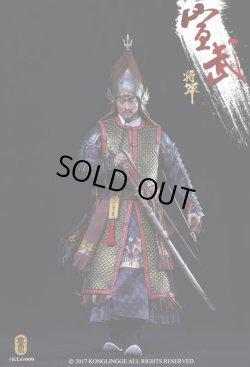 画像1: Kong Ling Ge 1/6 万歴援朝戦/文禄の役 1593年碧蹄館の戦い 宣武将軍 フィギュア KLG009 *お取り寄せ