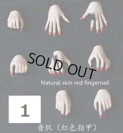 画像1: Jiaou Doll 1/6 ナチュラルスキンカラー ハンドパーツセット (JOQ-H01)    * 予約