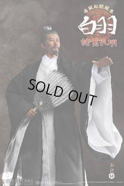 画像1: O-SOUL魂作 三国诸葛孔明(白羽版) /Zhuge Kongming (White feather version) 1/6  *お取り寄せ