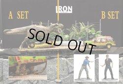 画像1: IRON STUDIOS 1/10 ジュラシック・パーク Tレックス/ティラノサウルス グラント博士 マルコム博士 植物フェンス ディスプレイスタンド ジオラマ *予約