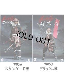 画像1: POPTOYS 1/6 赤備え 弓足軽 アクションフィギュア W05 *予約