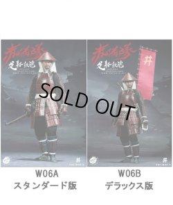 画像1: POPTOYS 1/6 赤備え 鉄砲足軽 アクションフィギュア W06 *予約