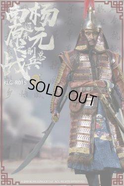画像1: Kong Ling Ge 1/6 万暦援朝戦/慶長の役 1597年南原城の戦い 明 副総兵 楊元 アクションフィギュア KLG-R015 *お取り寄せ