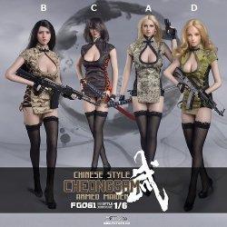 画像1: Fire Girl Toys 1/6 FG061 迷彩レディ チャイナ服  *お取り寄せ