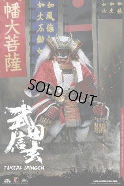 画像1: COOMODEL 武田信玄 デラックス版 1/6 アクションフィギュア SE040 *予約