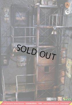 画像1: MOSHU 1/6 Movable Elevator ジオラマ FW006 *予約