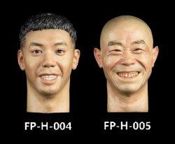 画像1: Facepoolfigure 1/6 アジア男性 表情 ヘッド (FP-H-004 / FP-H-005) *お取り寄せ