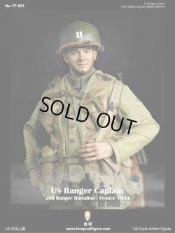 画像1: Facepoolfigure 1/6 US Ranger Captain France 1944 アクションフィギュア FP001 *お取り寄せ