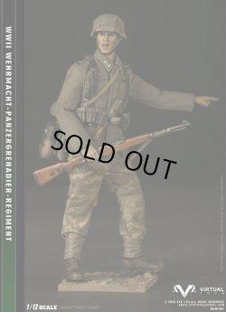 画像1: VTS 1/12 WWII ドイツ国防軍 装甲擲弾兵師団 上等兵 アクションフィギュア VG002 *予約
