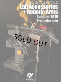 画像1: 2GOODCO 1/12 Iron Man Lab Accessories + Robotic Arms アイアンマン ラボ ロボットアーム *予約