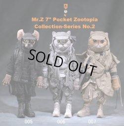 画像1: Mr.Z 『ポケット ズートピア コレクション』 シリーズ 2  *キャット アニマル アクションフィギュア 3種 PZCS 005 006 007 *予約