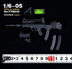 画像1: Technic Toys 1/6 ライフル Micro-crushing QCW05式 改  TYM036 *お取り寄せ