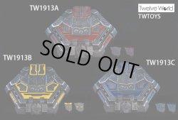画像1: TWTOYS TW1913 Cybertron scenario プラットフォーム スタンド 1/12 1/6 3種 * 予約