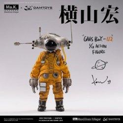画像1: DAMTOYS x 横山宏 1/12 ガンスボーイ-U2 アクションフィギュア CS018 *予約