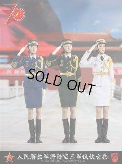 画像1: LAST TOY 1/6 中国人民解放軍 女性兵士 陸軍 海軍 空軍 アクションフィギュア LT004 LT005 LT006 LT007 *予約