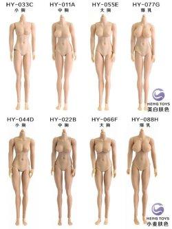 画像1: HENG TOYS 1/12 女性素体 シームレススティールスケルトンジョイント 8種 *予約