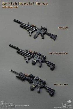 画像1: Easy & Simple 1/6 British Special Force Weapon Set 3種 06021 *予約
