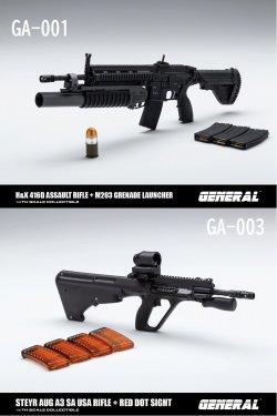 画像1: GENERAL 1/6 H&K HK416D アサルトライフル GA-001 / ステア―AUG A3 SA USA ライフル GA-003 *予約