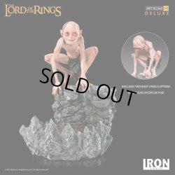 画像1: Iron Studios ロードオブザリング ゴラム 1/10 デラックス アートスケール スタチュー WBLOR28120-10 *予約