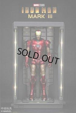 画像2: ZD toys 1/10 Marvel アイアンマン 格納庫 ホール・オブ・アーマー *予約