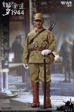 画像1: IQO Model 1/6 WWII 大日本帝国陸軍 騎兵科将校 羅南道 1944 アクションフィギュア 91007 *予約